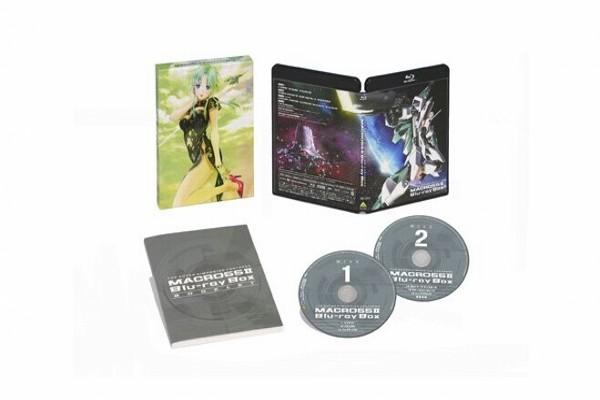 Macross II Lovers Again Blu-ray Box