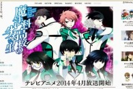 Title: [TVRIP] Mahouka Koukou no Rettousei [魔法科高校の劣等生] 第15-26話 全 Anime Information Japanese Title: 魔法科高校の劣等生 English Title: Mahouka Koukou no Rettousei Type: TV Series, 26 episodes Year: 06.04.2014 till ? Categories: […]
