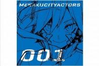 [BDMV][140625] Mekakucity Actors VOL.01 メカクシティアクターズ Mekakucity Actors [BDMV][アニメ][140625] メカクシティアクターズ 1「人造エネミー」(完全生産限定版) [Blu-ray] Size:7.31 GB | 1000MB / Part Info: http://www.amazon.co.jp/dp/B00JL3I0U4 いつもありがとうございます! プレミアムアカウントの有効期限が切れたら、なるべく以下のリンクから新アカウントを購入して頂けませんか。 RapidGator -> http://rapidgator.net/account/registration/ref/22000 ANIMERSSご支援いただき、ありがとうございます。 すべてRARファイルは3%回収記録を添加した。 無料ダウンロード/DOWNLOAD RG (RapidGator) Mekakucity_Actors_VOL.01.part01.rar […]