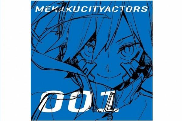 Mekakucity Actors VOL.01
