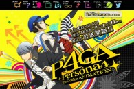 Title: [TVRIP] Persona 4 The Golden Animation [Persona 4 the Golden ANIMATION] 第01-12話 全 Anime Information Japanese Title: Persona 4 the Golden ANIMATION English Title: Persona 4 The Golden Animation […]