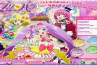 Title: [TVRIP]PriPara [プリパラ] 第01-38話 Anime Information Japanese Title: プリパラ English Title: PriPara Type: TV Series, unknown number of episodes Year: 05.07.2014 till ? Categories: – AniDB: http://anidb.net/perl-bin/animedb.pl?show=anime&aid=10515 Plot Summary: Animerss.com […]