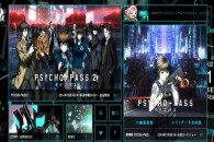 Title: [TVRIP] Psycho-Pass 2 [サイコパス 2] 第01-11話 全 Anime Information Japanese Title: サイコパス 2 English Title: Psycho-Pass 2 Type: TV Series, unknown number of episodes Year: 10.10.2014 till ? Categories: […]