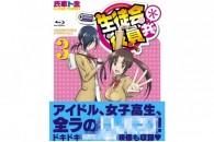 [BDMV][140409] Seitokai Yakuindomo * VOL.03 生徒会役員共* Seitokai Yakuindomo * [BDMV][アニメ][140409] 生徒会役員共* 3【初回生産限定版】 [Blu-ray] Size:21.11 GB | 1000MB / Part Info: http://www.amazon.co.jp/dp/B00HSSF82W いつもありがとうございます! プレミアムアカウントの有効期限が切れたら、なるべく以下のリンクから新アカウントを購入して頂けませんか。 RapidGator -> http://rapidgator.net/account/registration/ref/22000 ANIMERSSご支援いただき、ありがとうございます。 すべてRARファイルは3%回収記録を添加した。 無料ダウンロード/DOWNLOAD RG […]