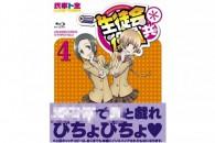 [BDMV][140514] Seitokai Yakuindomo * VOL.04 生徒会役員共* Seitokai Yakuindomo * [BDMV][アニメ][140514] 生徒会役員共* 4【初回生産限定版】 [Blu-ray] Size:15.27 GB | 1000MB / Part Info: http://www.amazon.co.jp/dp/B00HSSFAT8 いつもありがとうございます! プレミアムアカウントの有効期限が切れたら、なるべく以下のリンクから新アカウントを購入して頂けませんか。 RapidGator -> http://rapidgator.net/account/registration/ref/22000 ANIMERSSご支援いただき、ありがとうございます。 すべてRARファイルは3%回収記録を添加した。 無料ダウンロード/DOWNLOAD RG […]