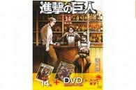 [DVDISO][140808] Shingeki no Kyojin EP14 進撃の巨人 Shingeki no Kyojin [DVDISO][アニメ][140808] DVD付き 進撃の巨人(14)限定版 (講談社キャラクターズA) Size: 1.63 GB | 452MB / Part Info: http://www.amazon.co.jp/dp/4063587037 いつもありがとうございます! プレミアムアカウントの有効期限が切れたら、なるべく以下のリンクから新アカウントを購入して頂けませんか。 RapidGator -> http://rapidgator.net/account/registration/ref/22000 ANIMERSSご支援いただき、ありがとうございます。 すべてRARファイルは3%回収記録を添加した。 無料ダウンロード/DOWNLOAD […]