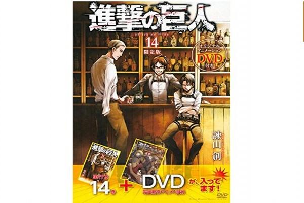Shingeki no Kyojin EP14