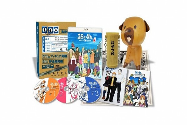 Silver Spoon Season 2 BOX