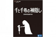 [BDMV][140716] Sen to Chihiro no Kamikakushi MOVIE Spirited Away 千と千尋の神隠し [BDMV][アニメ][140716] 千と千尋の神隠し [Blu-ray] (2014) Size: 47.21 GB | 1000MB / Part Info: http://www.amazon.co.jp/dp/B00J2O3CU0 いつもありがとうございます! プレミアムアカウントの有効期限が切れたら、なるべく以下のリンクから新アカウントを購入して頂けませんか。 RapidGator -> http://rapidgator.net/account/registration/ref/22000 ANIMERSSご支援いただき、ありがとうございます。 すべてRARファイルは3%回収記録を添加した。 […]