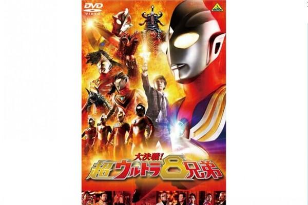 Superior Ultraman 8 Brothers MOVIE