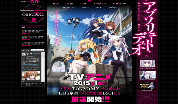 TVRIP Absolute Duo
