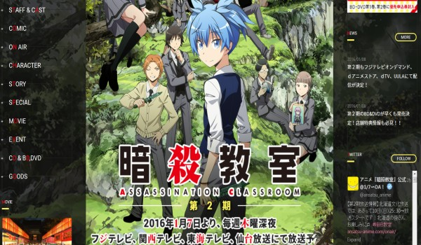 TVRIP Assassination Classroom 2016