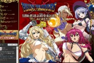 Title: [TVRIP] Bikini Warriors [ビキニ・ウォリアーズ] 第01-12話 全 Anime Information Japanese Title: ビキニ・ウォリアーズ English Title: Bikini Warriors Type: TV Series, unknown number of episodes Year: 08.07.2015 till ? Categories: aadventure, ecchi, […]