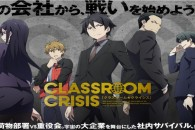 Title: [TVRIP] Classroom Crisis [Classroom☆Crisis] 第01-13話 全 Anime Information Japanese Title: Classroom☆Crisis English Title: Classroom Crisis Type: TV Series, unknown number of episodes Year: 04.07.2015 till ? Categories: – AniDB: […]