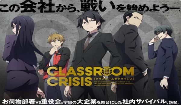 TVRIP Classroom Crisis