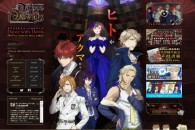 Title: [TVRIP] Dance with Devils [Dance with Devils] 第01-12話 全 Anime Information Japanese Title: Dance with Devils English Title: Dance with Devils Type: TV Series, unknown number of episodes Year: […]