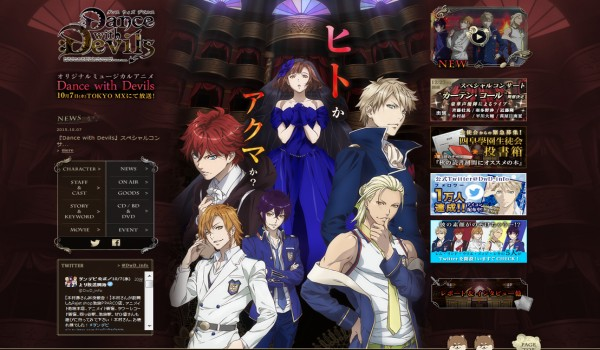 TVRIP Dance with Devils