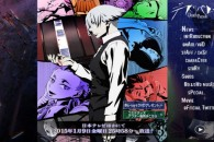 Title: [TVRIP] Death Parade [デス・パレード] 第01-12話 全 Anime Information Japanese Title: デス・パレード English Title: Death Parade Type: TV Series, unknown number of episodes Year: 10.01.2015 till ? Categories: manga, seinen, […]
