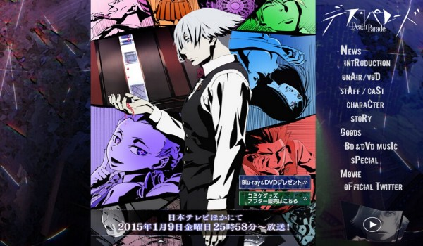 TVRIP Death Parade