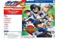 Title: [TVRIP] Dia no Ace: Second Season [ダイヤのA -SECOND SEASON-] 第01-51話 全 Anime Information Japanese Title: ダイヤのA -SECOND SEASON- English Title: Dia no Ace: Second Season Type: TV Series, unknown […]