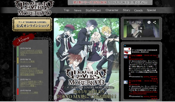 TVRIP Diabolik Lovers More, Blood