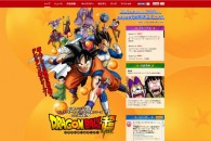 [TVRIP] Dragon Ball Super [ドラゴンボール超] 第01-131話 全 Anime Information Japanese Title: ドラゴンボール超[スーパー] English Title: Dragon Ball Super Type: TV Series, unknown number of episodes Year: 05.07.2015 till ? Categories: – […]
