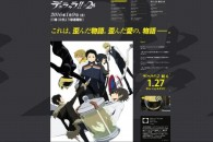 Title: [TVRIP] Durarara!!x2 Ketsu [デュラララ!!x2 結] 第01-12話 全 Anime Information Japanese Title: デュラララ!!x2 結 English Title: Durarara!!x2 Ketsu Type: TV Series, unknown number of episodes Year: 09.01.2016 till ? Categories: […]