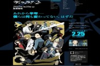Title: [TVRIP] Durarara!!x2 Shou [デュラララ!!x2 承] 第01-12話 全 追加 4.5話 Anime Information Japanese Title: デュラララ!!x2 承 English Title: Durarara!!x2 Shou Type: TV Series, unknown number of episodes Year: 10.01.2015 till […]