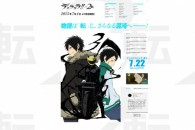 Title: [TVRIP] Durarara!!x2 Ten [デュラララ!!x2 転] 第01-12話 全 Anime Information Japanese Title: デュラララ!!x2 転 English Title: Durarara!!x2 Ten Type: TV Series, unknown number of episodes Year: 04.07.2015 till ? Categories: […]