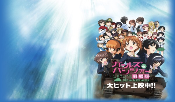 TVRIP Girls und Panzer Gekijouban
