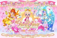 Title: [TVRIP] Go! Princess Precure [Go! プリンセスプリキュア] 第01-50話 Anime Information Japanese Title: Go! プリンセスプリキュア English Title: Go! Princess Precure Type: TV Series, unknown number of episodes Year: 01.02.2015 till ? […]