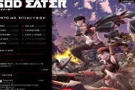 Title: [TVRIP] God Eater [GOD EATER] 第01-13話 全 Anime Information Japanese Title: GOD EATER English Title: God Eater Type: TV Series, unknown number of episodes Year: 12.07.2015 till ? Categories: […]