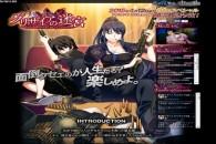 Title: [TVRIP] Grisaia no Meikyuu [グリザイアの迷宮] 全01話 Anime Information Japanese Title: グリザイアの迷宮 English Title: Grisaia no Meikyuu Type: TV Special, 1 episode Year: 12.04.2015 till ? Categories: – AniDB: http://anidb.net/perl-bin/animedb.pl?show=anime&aid=11008 […]