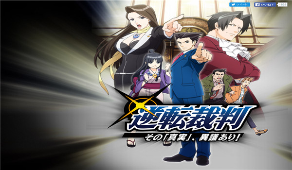 TVRIP Gyakuten Saiban Sono Shinjitsu Igi Ari!