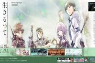 Title: [TVRIP] Hai to Gensou no Grimgar [灰と幻想のグリムガル] 第01-12話 全 Anime Information Japanese Title: 灰と幻想のグリムガル English Title: Grimgar of Fantasy and Ash Type: TV Series, unknown number of episodes Year: […]