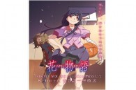 Title: [TVRIP] Hanamonogatari [花物語] 全5話 Anime Information Japanese Title: 花物語 English Title: Hanamonogatari Type: TV Special, 5 episodes Year: 16.08.2014 Categories: Novel, Seinen – AniDB: http://anidb.net/perl-bin/animedb.pl?show=anime&aid=10046 Plot Summary: Animerss.com Based […]