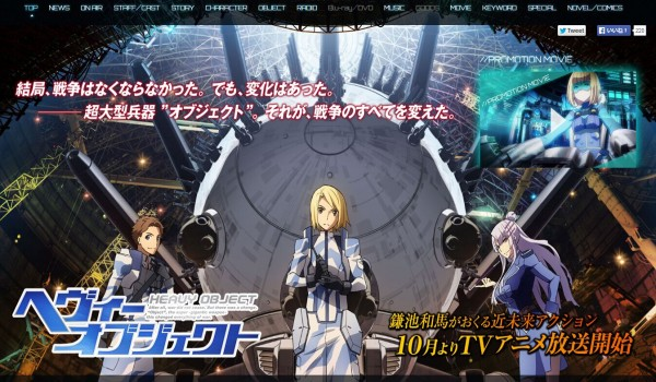 TVRIP Heavy Object