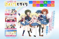 Title: [TVRIP] Hello!! Kin`iro Mosaic [ハロー!! きんいろモザイク] 第01-12話 全 Anime Information Japanese Title: ハロー!! きんいろモザイク English Title: Hello!! Kin`iro Mosaic Type: TV Series, unknown number of episodes Year: 06.04.2015 till […]