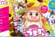 Title: [TVRIP] Himouto! Umaru-chan [干物妹! うまるちゃん] 第01-12話 全 Anime Information Japanese Title: 干物妹! うまるちゃん English Title: Himouto! Umaru-chan Type: TV Series, unknown number of episodes Year: 09.07.2015 till ? Categories: […]