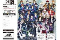 Title: [TVRIP] K Return of Kings [K RETURN OF KINGS] 第01-13話 全 Anime Information Japanese Title: K RETURN OF KINGS English Title: K Return of Kings Type: TV Series, unknown […]