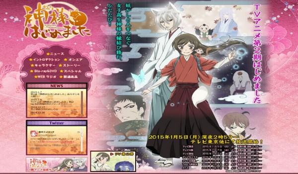 TVRIP Kami-sama Hajimemashita 2