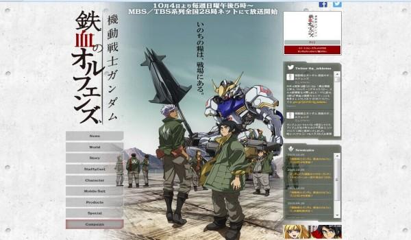 TVRIP Kidou Senshi Gundam Tekketsu no Orphans