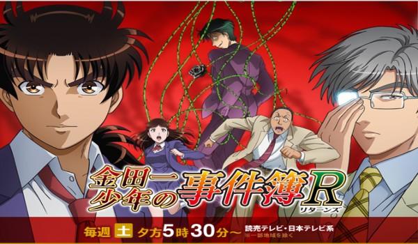 TVRIP Kindaichi Shounen no Jikenbo Returns