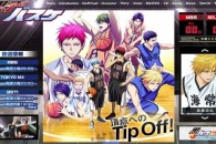 Title: [TVRIP] Kuroko no Baske (2015) [黒子のバスケ (2015)] 第01-25話 全 Anime Information Japanese Title: 黒子のバスケ (2015) English Title: Kuroko no Baske (2015) Type: TV Series, unknown number of episodes Year: […]