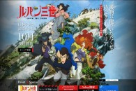 Title: [TVRIP] Lupin Sansei [ルパン三世 LUPIN THE THIRD] 第01-24話 Anime Information Japanese Title: ルパン三世 LUPIN THE THIRD English Title: Lupin Sansei (2015) Type: TV Series, unknown number of episodes Year: […]