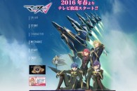 Title: [TVRIP] Macross Delta [マクロスΔ[デルタ]] 第01SP Anime Information Japanese Title: マクロスΔ[デルタ] English Title: Macross Delta Type: TV Series, unknown number of episodes Year: ??.04.2016 till ? Categories: manga, seinen AniDB: […]