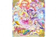 Title: [TVRIP] Mahoutsukai Precure! [魔法つかいプリキュア!] 第01-50話 全 Anime Information Japanese Title: 魔法つかいプリキュア! English Title: Mahoutsukai Precure! Type: TV Series, unknown number of episodes Year: 07.02.2016 till ? Categories: —— AniDB: […]