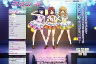 Title: [TVRIP] Million Doll [ミリオンドール] 第01-11話 全 Anime Information Japanese Title: ミリオンドール English Title: Million Doll Type: TV Series, unknown number of episodes Year: 06.07.2015 till ? Categories: manga, short […]