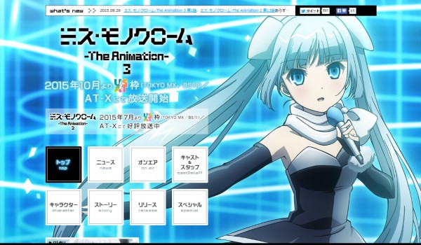 TVRIP Miss Monochrome The Animation 3