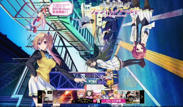 TVRIP Myriad Colors Phantom World